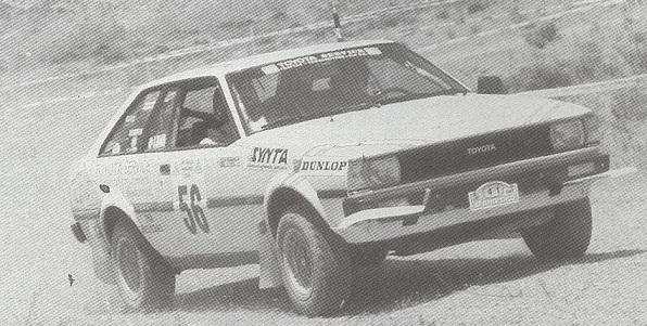 a87-56.jpg